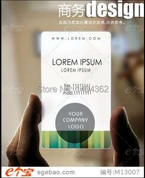 Customized business card printing Plastic transparent /White ink PVC Business Card one faced printing 500 Pcs/lot NO.2020
