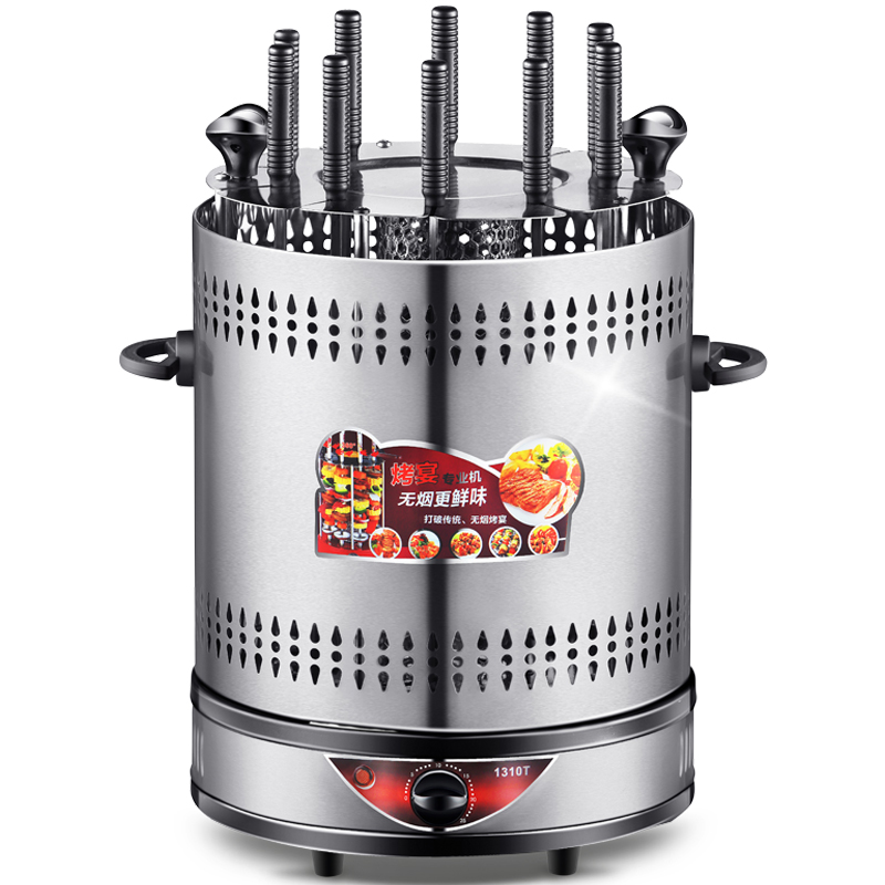 10 Strings Vertical Electric Oven BBQ Household Smoke-free Grill Rotating Skewer Machine Shish Kebab Machine Barbecue Cup10 Strings Vertical Electric Oven BBQ Household Smoke-free Grill Rotating Skewer Machine Shish Kebab Machine Barbecue Cup