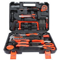 45 piece household combination kit tool kit hardware tool manual tool