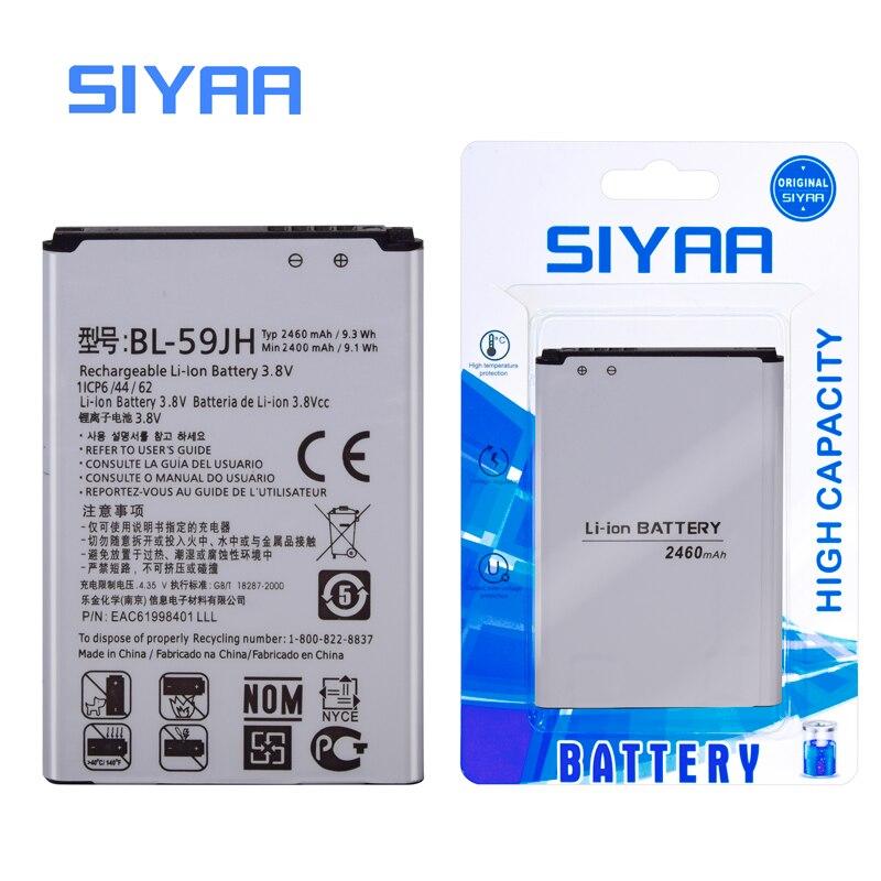 SIYAA Mobile Phone Battery BL 59JH For LG Optimus L7 II