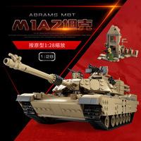 New toy Theme Tank Building Blocks Tank Models Toys For Children