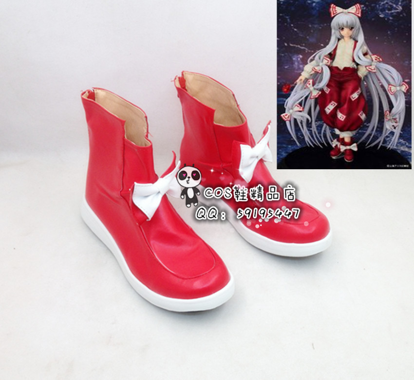 Touhou Project Fujiwara no Mokou Red Short Cosplay Shoes Boots X002