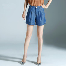 2018 Summer new stylish Korean wide leg short jeans tencel shorts womens fashion casual 7519