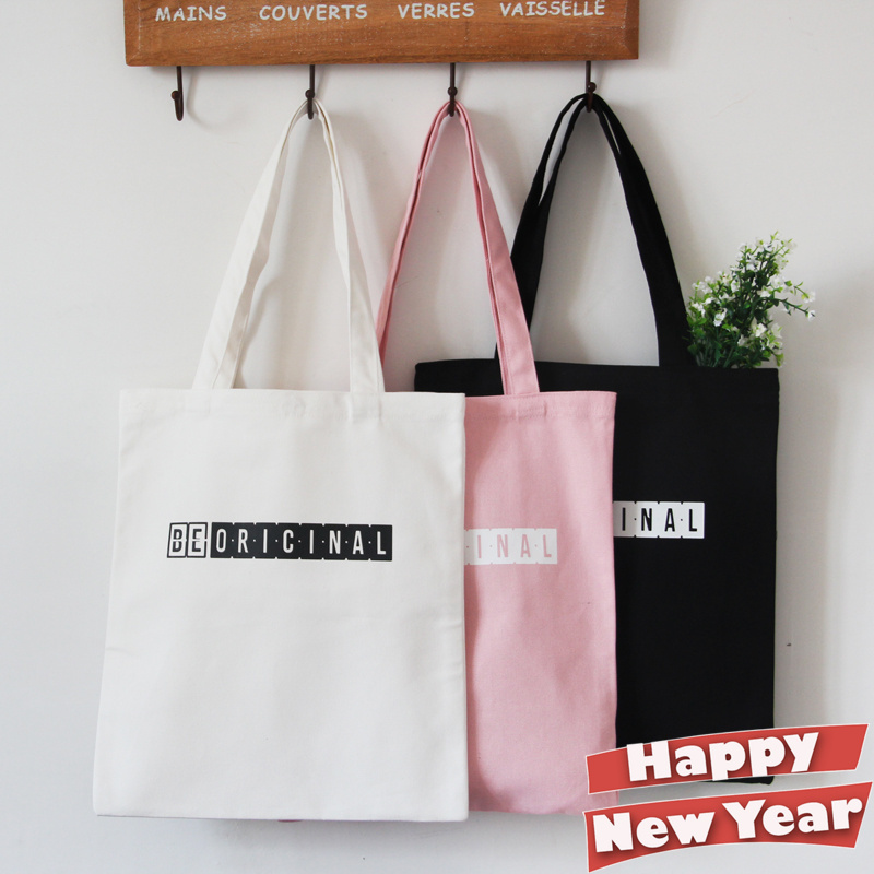 Online Buy Wholesale shopping bags direct from China shopping bags ...