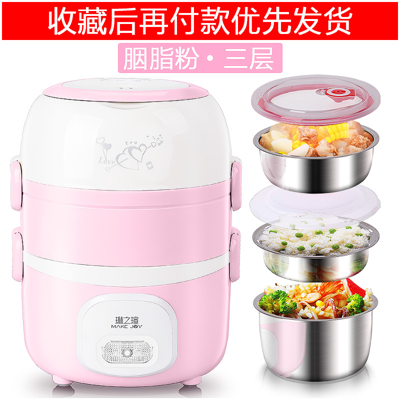 Lunchbox Electric Portable Rice Cooker Can Be Plugged In Electric Heating Automatic Heat Preservation Cooker крем для рук для очень сухой кожи интенсивный уход garnier 100 мл