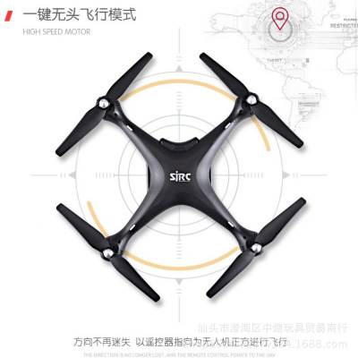 1080P/7P SJRC S70W Dual GPS FPV RC Drone With HD Wide-Angle Camera Follow Me GPS Return Home RC Quadcopter Dron For Gift 2