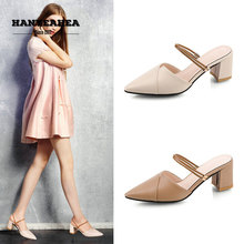 Pointed Womens Summer Shoes Fashion Classic Heels Casual Fashionable Beige Apricot