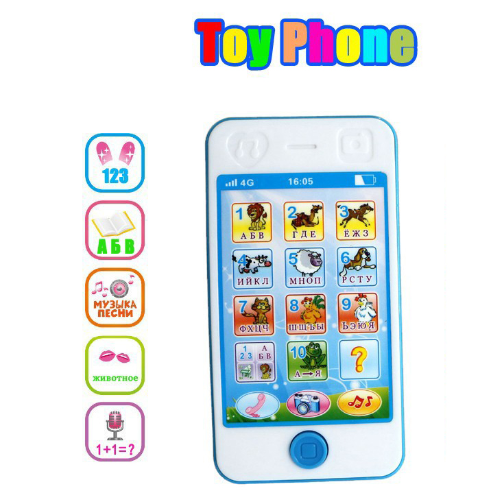 best chirstmas gift russian language baby toy phone infant aids early learning toys numbers letters animals arithmetic music