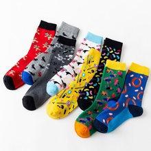 Geometric Harajuku Funny Couple Socks Different Colors Cute Sock Men Designed School Students Women Korean Style Trendy