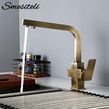 Smesiteli Kitchen Faucets Brushed Antique Bronze 3 Way Tap Filter Dual Holder 360 Degree Rotation Faucet