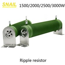 1500w 2000w 2500w 3000w RXG20 high power.ripple resistor,waved ribbon power wire wound resistpr,brake resistor,load resistor