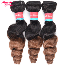 Indian Loose Wave Hair 3 Bundles Ombre T1B/30 Human Hair Weave Bundles 2 Tone Black to Brown Color Loose Curly Hair Double Weft
