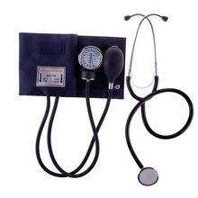 Tıbbi kan basıncı izleme sayacı tonometre manşet stetoskop kiti seyahat tansiyon aleti