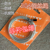 Imported 304 stainless steel boxed grinder wire rope, wire rope sling hand grinder grinder 1PCS