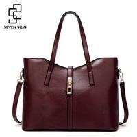 SEVEN SKIN Brand 2017 PU Leather Bag Women's Shoulder Bag Luxury Handbags Women Bags Designer Female Casual Tote Bag bolso mujer