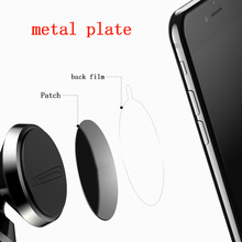 Metal Plate Disk for Magnetic Car Holder socket Iron Sheets Sticker for Magnet Mobile Phone Holder Car Air Mount Stand Phone