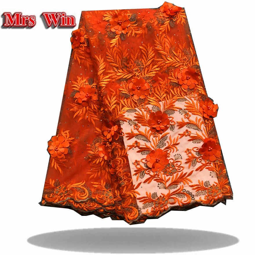 Высокое качество швейцарский 3D вышитые одежды Африканский кружевной ткани