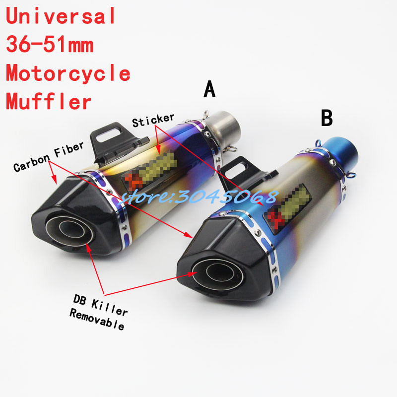 Universal 51mm Modified Motorcycle Carbon Fiber Exhaust Pipe Muffler For Yamaha R25 R6 MT-09 Kawasaki Z750 Z800 With DB Killer laser mark universial motorcycle motorcross dirt bike modified muffler sc carbon fiber exhaust pipe 61mm 51mm with connector