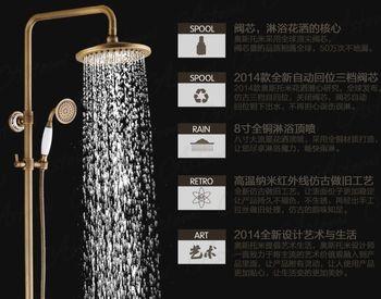 Vidric Shower Faucets Antique Finish  Bathroom Faucet Brass Bath Rainfall With Spray Shower Head Europe Faucet Bath Shower Se