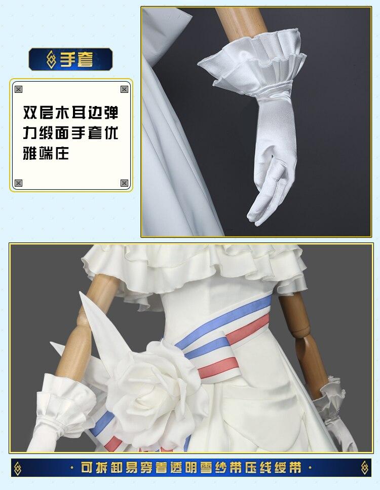 Marie Antoinette FGO Cosplay Costume  Musical symphony Marie Antoinette cosplay costume dress female 24