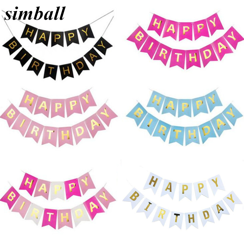 Boxing Glove 25th Birthday Banner x2 Party Decorations Personalised ANY NAME