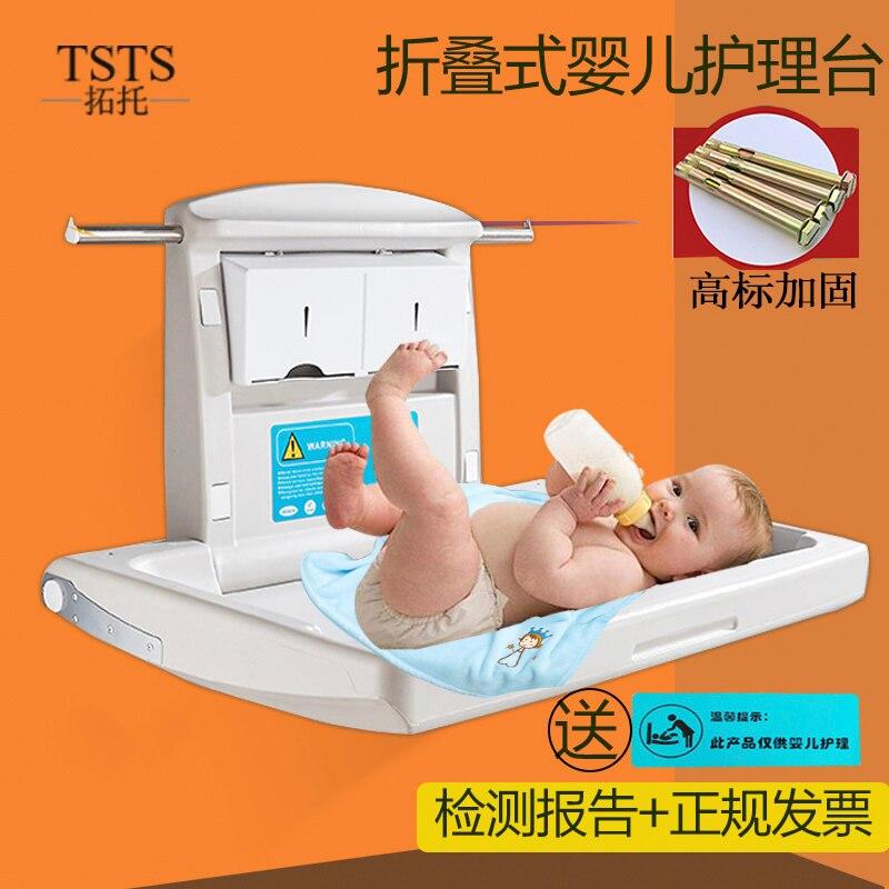 Третий ванная комната Детские Многоразовые трусики подгузники кровать Материнство комната ванная комната Складной настенный Сейф и удобн