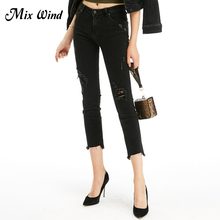 Mix Wind  Woman Casual Trousers 2017  New European  American Women Irregular Trousers Black Hole Small Feet Ankle-Length Pants