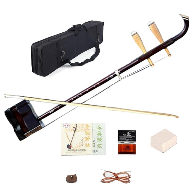 Chinois Erhu 01AS Deux cordes violon violon Exclusif Gravé Code Musical Instruments À Cordes avec Colophane arc et livre Cas