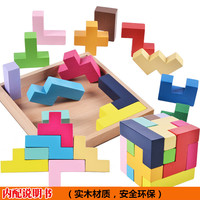 New Wooden Puzzle Toy Tangram Brain Teaser Tetris Game Montessori Educational Learning Toys for Children kids