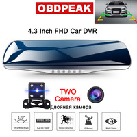 Car Dvr 4.3 Inch Rear View Mirror Camera 1080P Dual Lens Digital Video Recorder Dash Cam avtoregistrator Camcorder Dual Camera