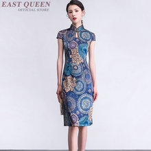 Чонсам, свадебное платье qipao женские чонсамы выпускное платье FF983