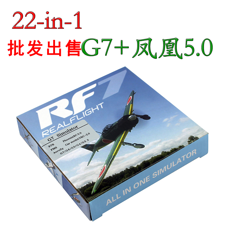 22 in 1 simulator support G7 Phoenix 5.0 flight remote control simulator Phoenix simulator aircraft through 22 in 1 rc usb flight simulator cable for realflight g7 g6 g5 g4 g3 5 phoenix 5 0 xtr fms aerofly