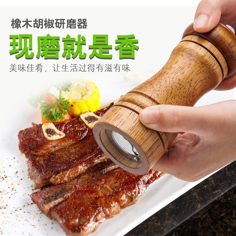 Wooden Salt And Pepper Mill Tool Three Different Combinations Spice Salt And Pepper Grinder Manual Grinder Kitchen Tools