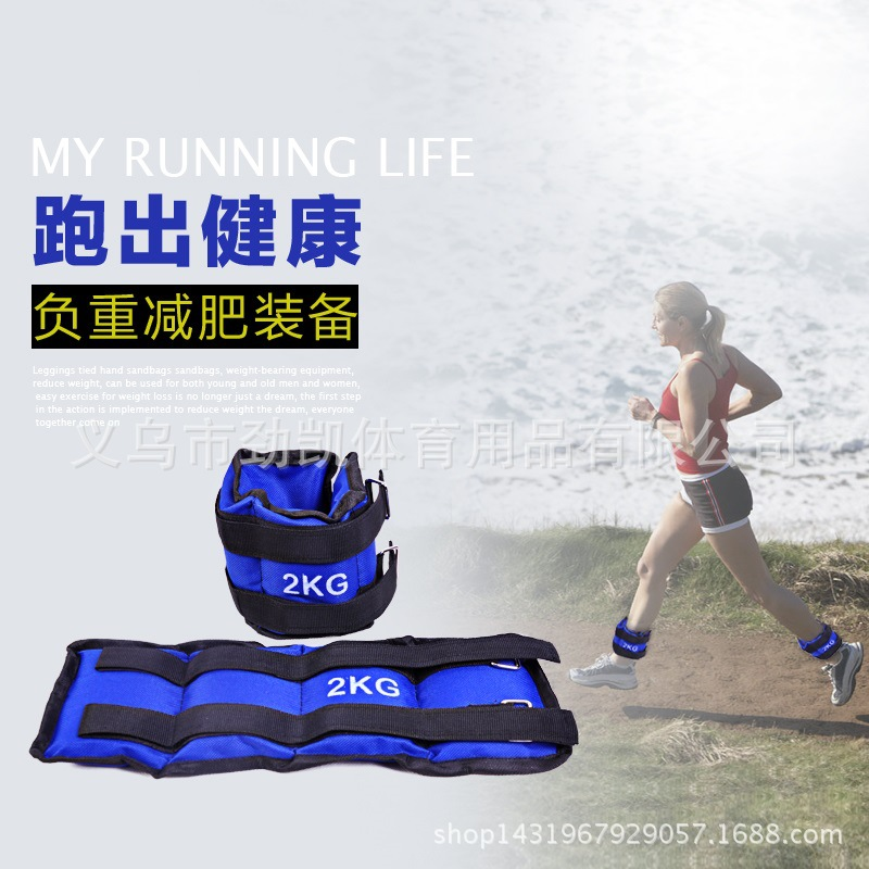 Atletizm ekipmanları kum tozluk tozluk kum torbaları çalışan fitness ekipmanları, açık hava fitness ekipmanları kum torbası pair4kg
