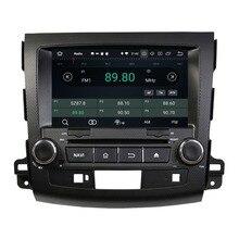 8 Android 8 0 Octa Core Car DVD Radio font b Multimedia b font GPS Navigation