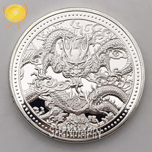 Dragon Frolicking a Pearl Commemorative Coin China Mascot 999 Silver Culture Coins Collectibles Art Challenge