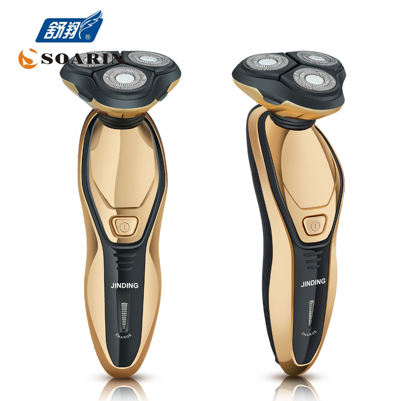 JINDING Shaving Machine For Men Golden Triple Blade Shaver Rechargeable 3D Float Shaver Shaver Waterproof Face Care BeardTrimmer jinding gold plated electric shaver gold rechargeable shaver 3d float triple blade electric head trimmer waterproof men shaver