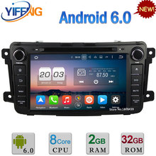 8″ Octa Core Android 6.0 2GB RAM 32GB ROM 3G/4G WIFI DAB+ Car DVD Multimedia Radio Stereo Video Player For Mazda CX-9 2007-2015