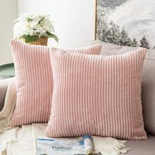 Soft Soild Decorative Square Throw Pillow Covers Set Cushion