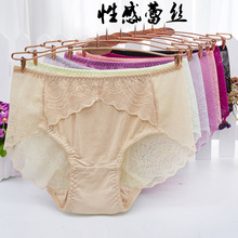 Sexy Women font b Female b font Briefs font b 2017 b font New Panties Lace