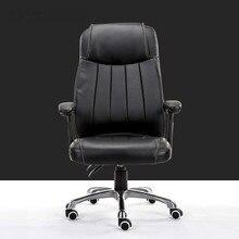 Высокое качество эргономичный исполнительный офисные кресла лежащего подъема стул компьютера bureaustoel ergonomisch sedie ufficio