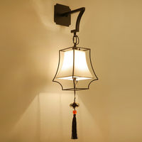 Chinese style single head wall lamp iron cloth hotel wall hanging room corridor bedside lamp small Wall Lamps LO71412