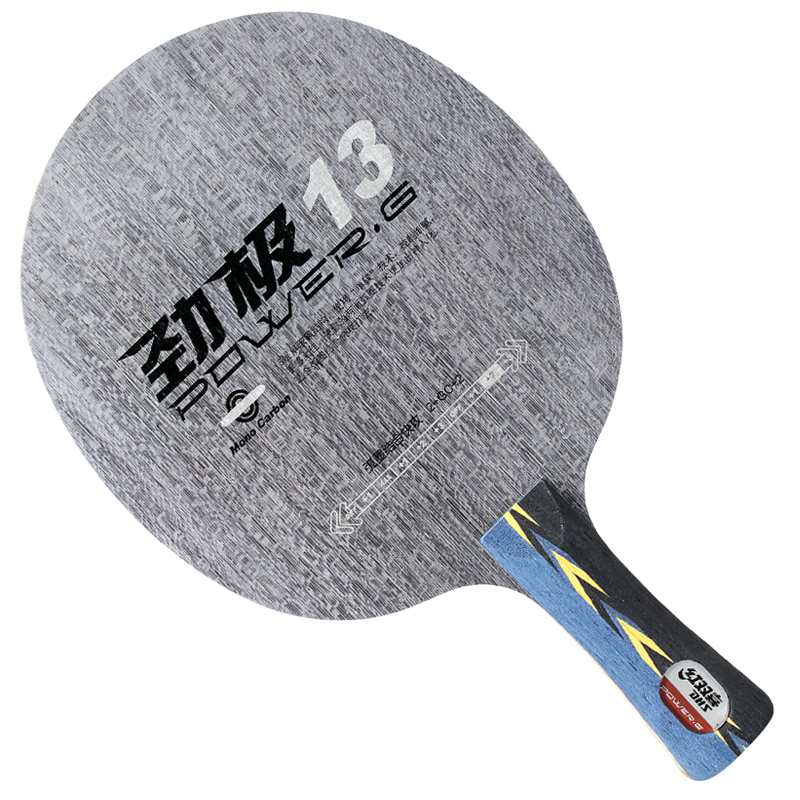 Original Dhs Power.g13 Pg13 Pg 13 Pg.13 2 3 Off++ Table Tennis Blade For Ping Pong Racket Bat