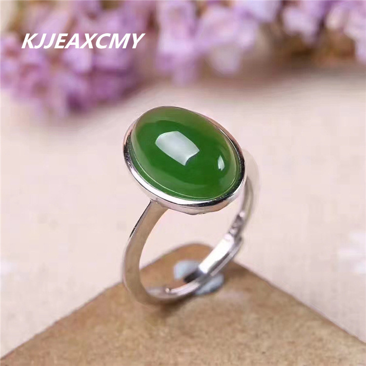 KJJEAXCMY and Tian Biyu rings, 925 silver rings, womens silver ornaments, sterling silver jewelry wholesale jewelry accessoriesKJJEAXCMY and Tian Biyu rings, 925 silver rings, womens silver ornaments, sterling silver jewelry wholesale jewelry accessories