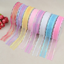 A-b Fabric With DIY Clothing 2.5cm Wide Accessories Cake Box Ribbon Ultrasonic Embossed Belt Gift Decoration Material