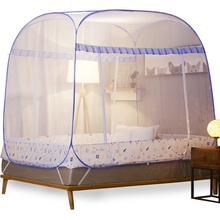 Romantyczny elegancki mongolski jurta moskitiera dla Home Decor 1 5 1 8 m podwójne moskitiera na łóżko łóżko księżniczki moskitiera namiot siatka z siatki tanie tanio Trzy-drzwi Camping OUTDOOR Podróży Domu changbvss Owadobójczy traktowane Składane mmWZ115 Uniwersalny 100 poliester