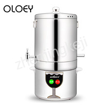 Steaming And Brewing Machine Stainless Steel Intelligent Small Rose Dew Machine 220V 4-speed Adjustable Alcohol High Capacity dl t06a 220v 50hz fully automatic multifunctional bread machine intelligent and face yogurt cake machine 450g 700g capacity 450w