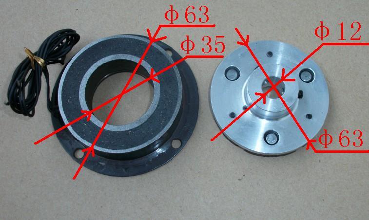DC24V electromagnetic brake, voltage 24V power 11W 0.6kg