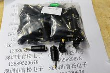 4017 to 5521 plug laptop  supply universal adapter Shenzhen Yu-song    Demo Board Accessories