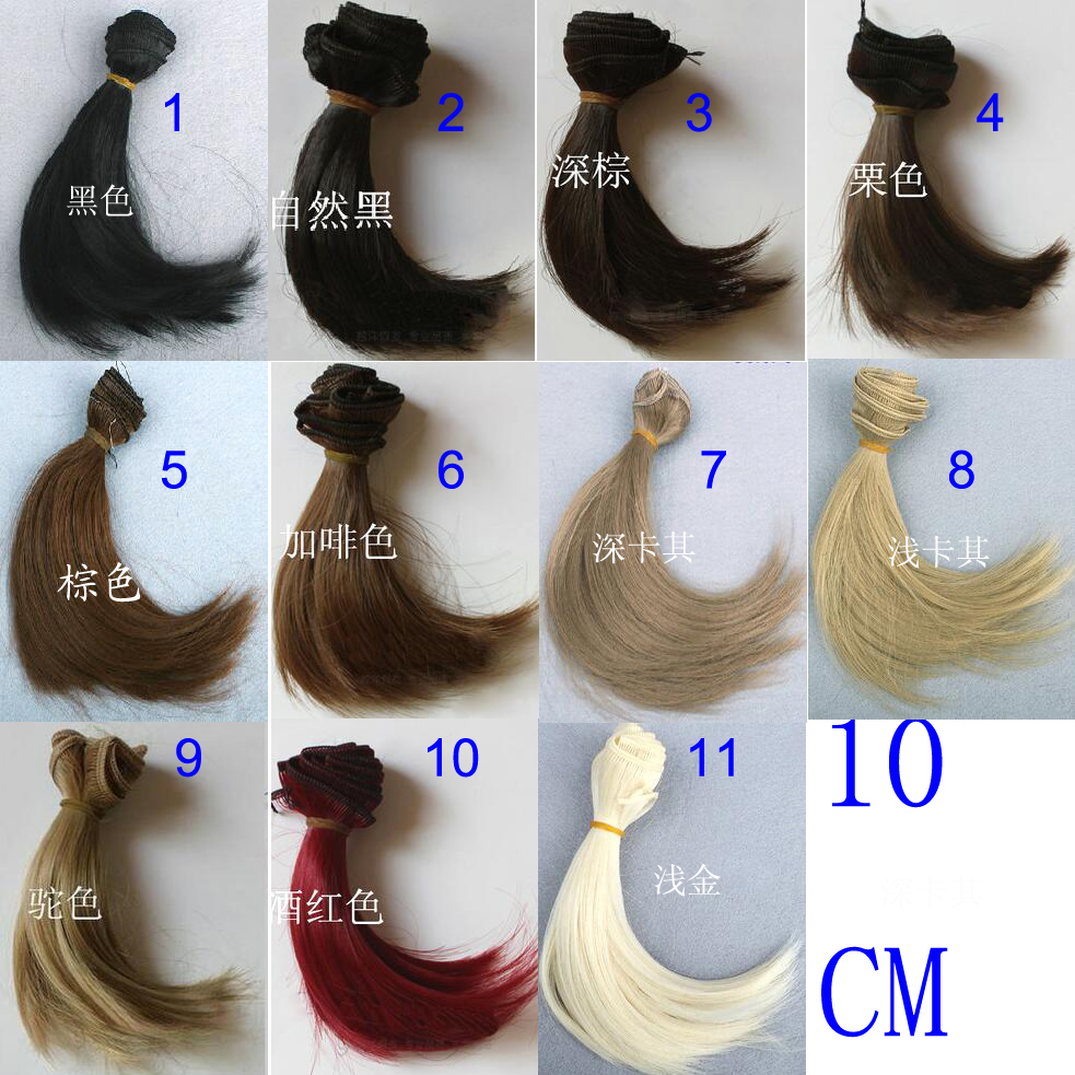 10cm*100CM Brown Blonde Coffe Black Color Hair Welf Fringe handmade doll Hair for 1/3 1/4 BJD Diy